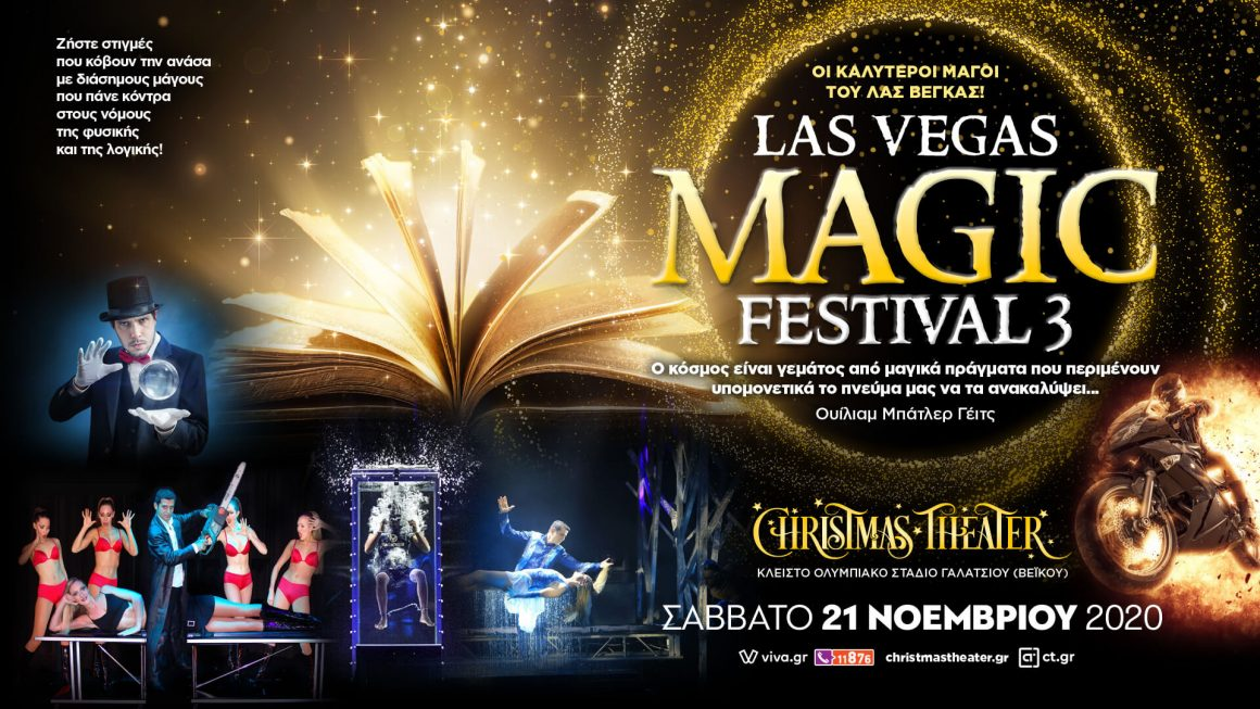 LAS VEGAS MAGIC FESTIVAL 3