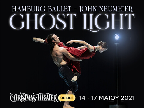 HAMBURG BALLET GHOST LIGHT