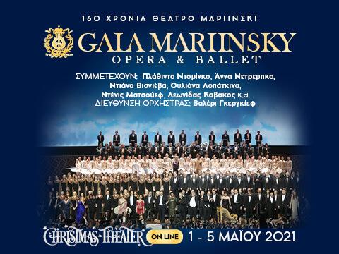 GALA MARIINSKY