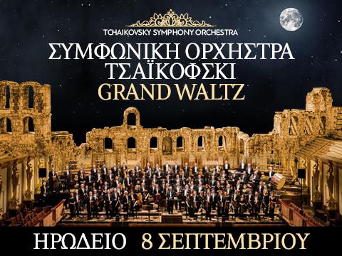 TCHAIKOVSKY SYMPHONY ORCHESTRA – GRAND WALTZ