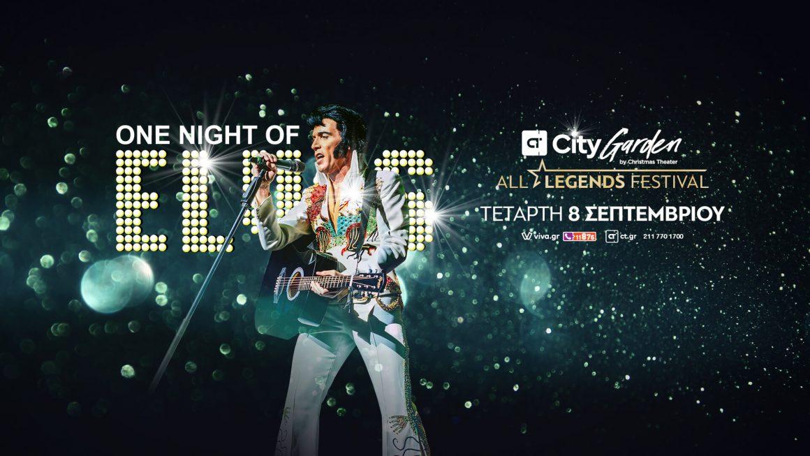 One Night – ELVIS