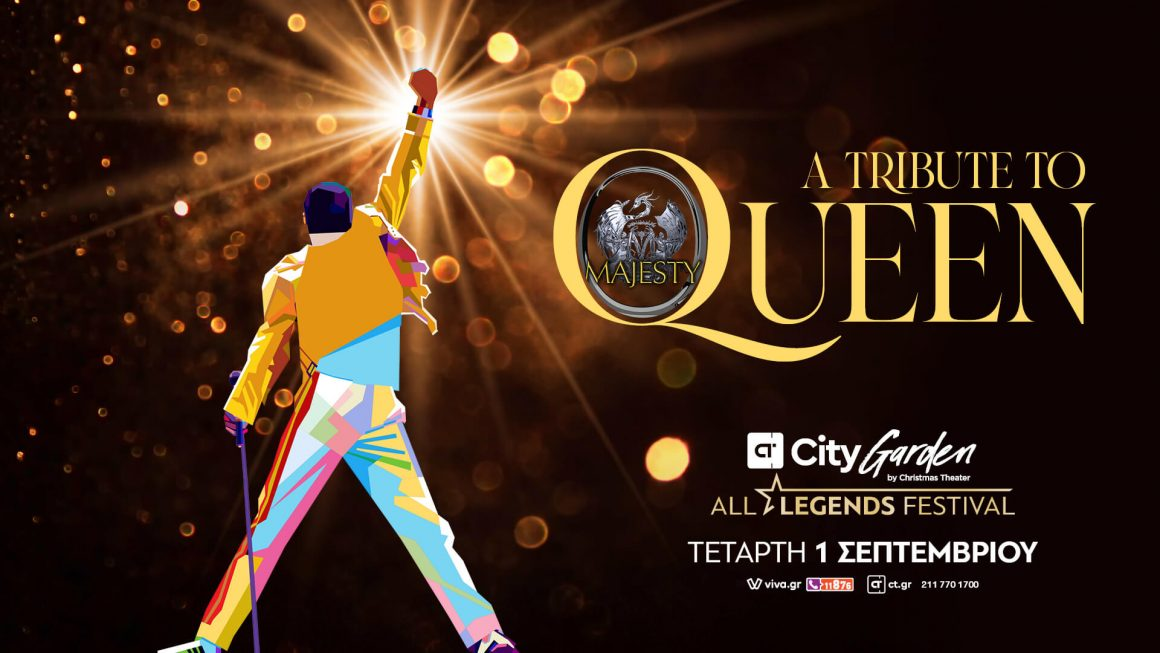 «We Will Rock You..» – Majesty QUEEN