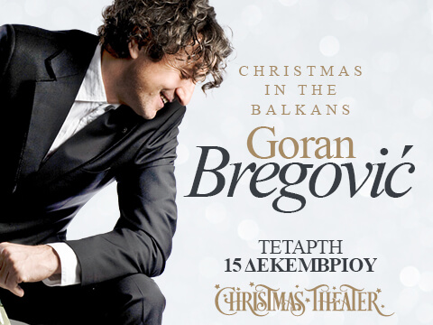 CHRISTMAS IN THE BALKANS
